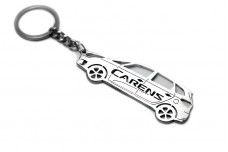 Keychain KIA Carens IV 2014+ - (type STEEL)